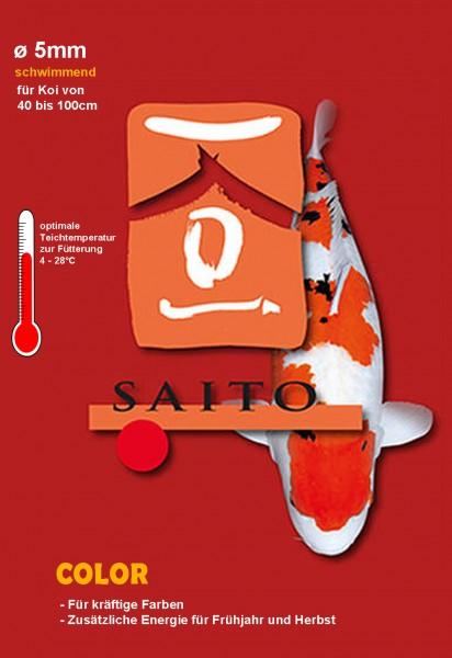 Saito Energy Color - Energie und Farbe, Frühjahrsfutter, Herbstfutter für Koi 2kg 5mm