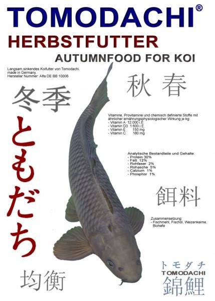 Herbstfutter für Koi, langsam sinkendes Energiefutter für den Herbst 5mm 10kg