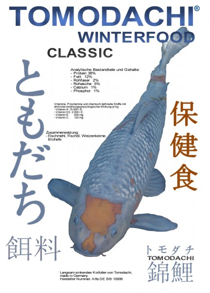 Winterfutter Koi, Tomodachi Winterfood Classic, langsam sinkend 5mm 15kg