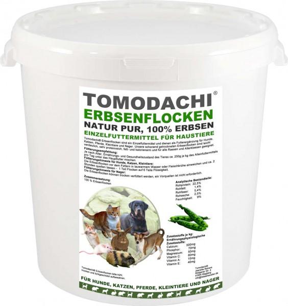 Erbsenflocken Hund, BARF Zusatz, reich an Proteinen, Spurenelementen, kalorienarm 3kg