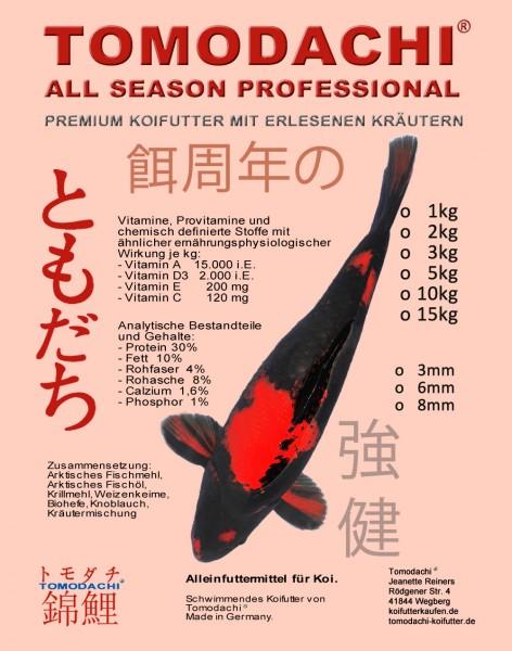 All Season Professional Energiefutter, Ganzjahresfutter für Koi jeden Alters, 8mm Koipellets, 15kg