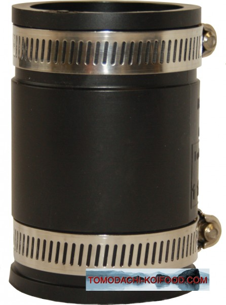 Flexible Muffe, elastische Gummimuffe gerade Rohrverbindung 50mm