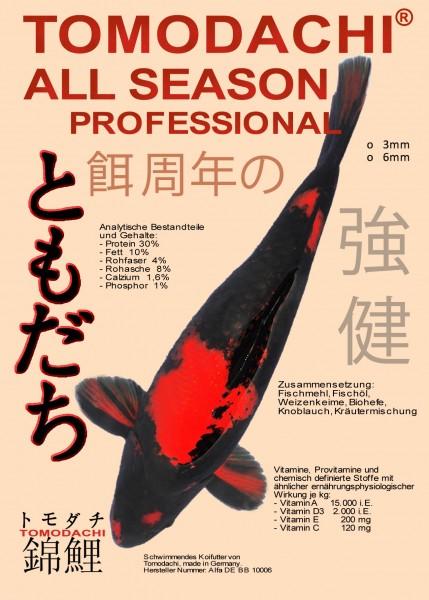 All Season Professional Ganzjahresfutter für Koi jeden Alters, 6mm Koipellets, 15kg