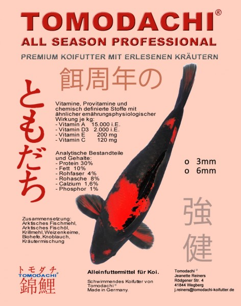All Season Professional Koifutter, energiereiches Ganzjahresfutter, Wachstumsfutter Koi 6mm 2kg