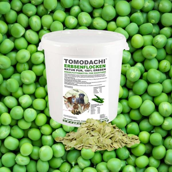 Erbsenflocken für Hunde, BARF Zusatz, reich an Proteinen, Spurenelementen, kalorienarm, 1kg